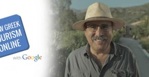 Promozione del turismo greco online.