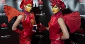 Huawei, produttore cinese di smartphone.